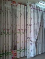 Mẫu rèm cửa 0018